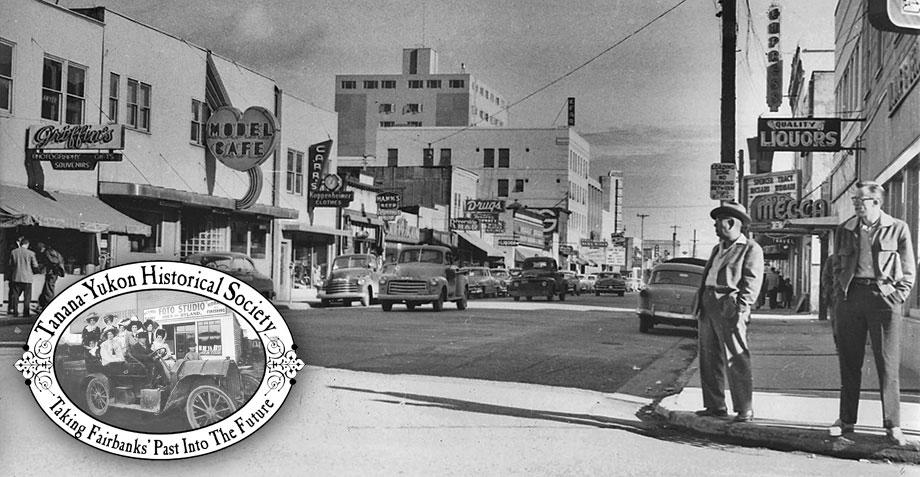 1955-street-with-logo